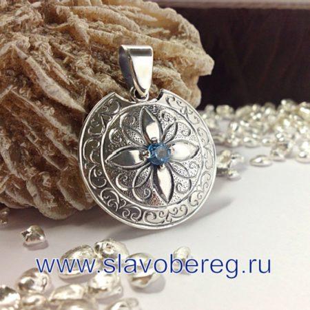 Славянский Оберег из серебра с сапфиром