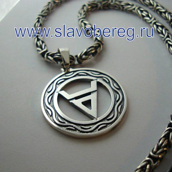 Символ Велеса со Славянским узором из серебра