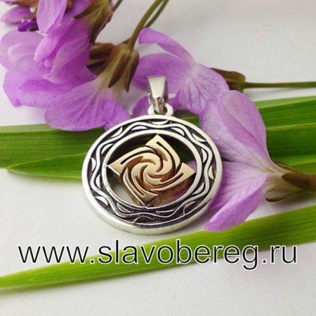 Знич со Славянским узором серебро с золотой серединой
