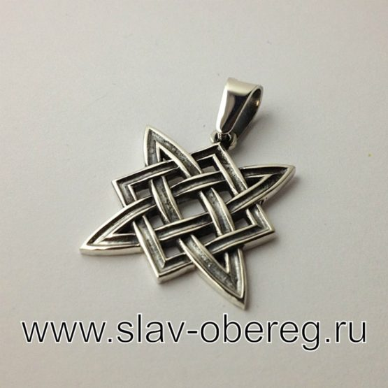 Оберег Звезда Руси без круга с чернением