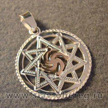 Славянский оберег Символ Рода в звезде Инглии
