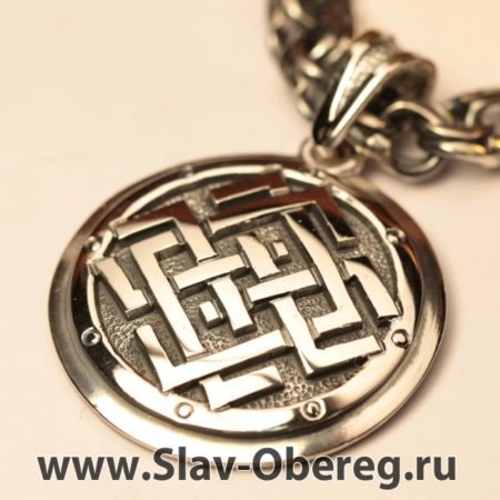 Славянский символ Белбог
