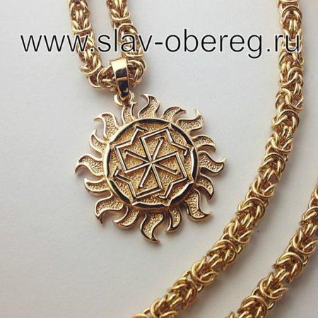 Золотое Солнце-Молвинец