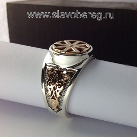 Крутящееся кольцо Коловрат