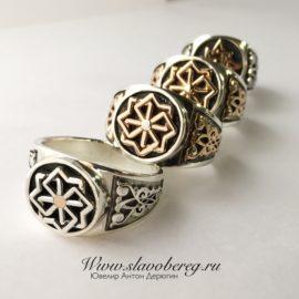 Славянские кольца 1