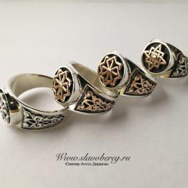 Славянские кольца 2