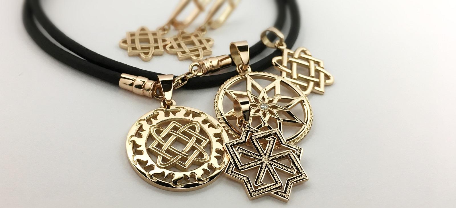 Славянские обереги из серебра и золота