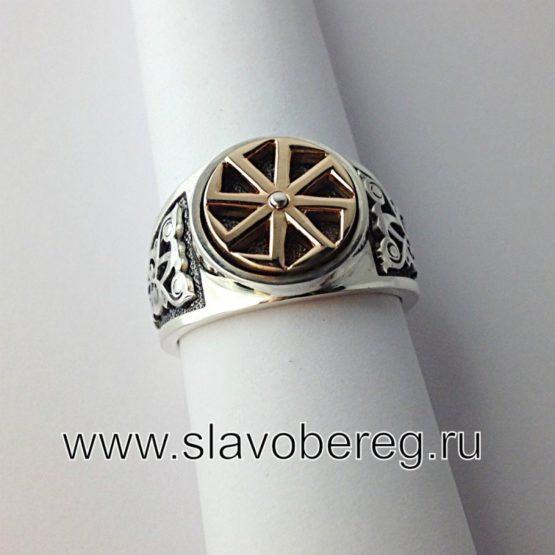 Славянский перстень с вращающимся символом Коловрат