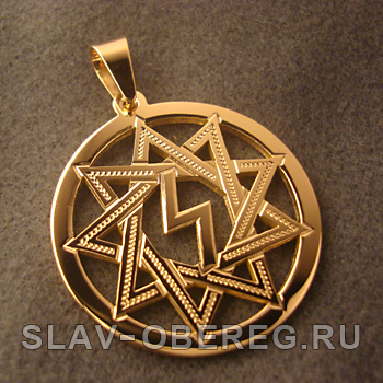 Перуница в звезде Инглии из золота