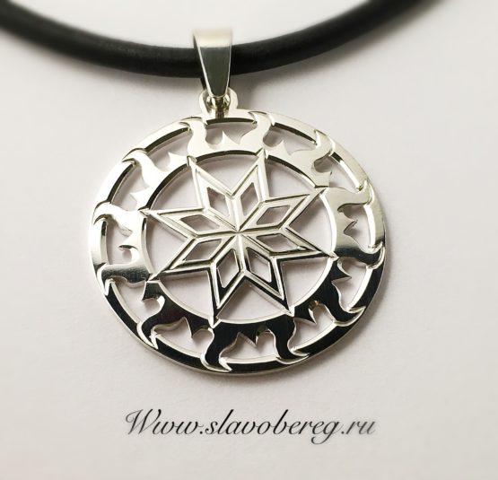 Древнерусский оберег Алатырь из серебра в Солнечном круге