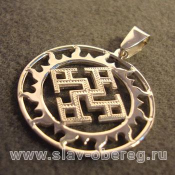 Славянский оберег духовная сила в солнечном круге