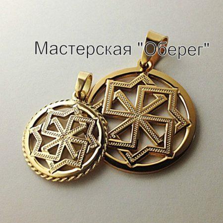 Молвинец в круге Славянский оберег из золота