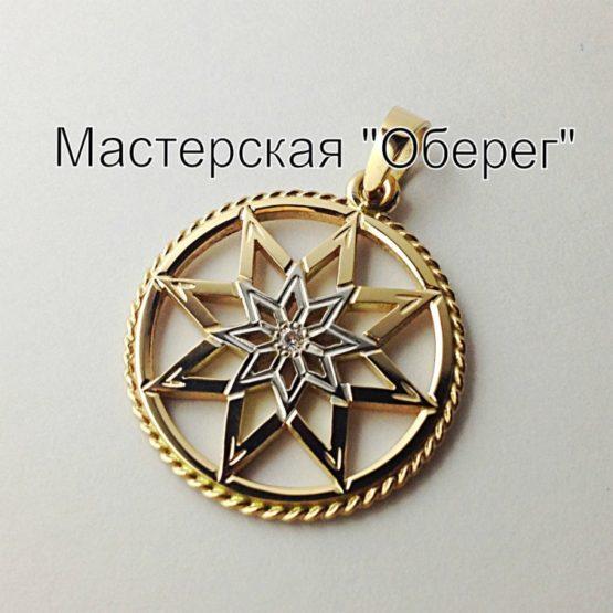 Алатырь Щит Славянский оберег из золота