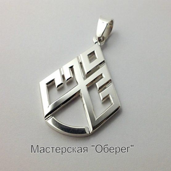 Славянский оберег Символ Богини Лели