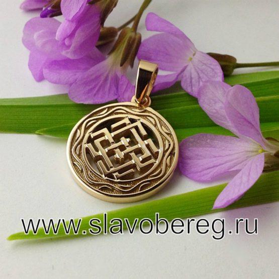 Белбог со Славянским узором из золота