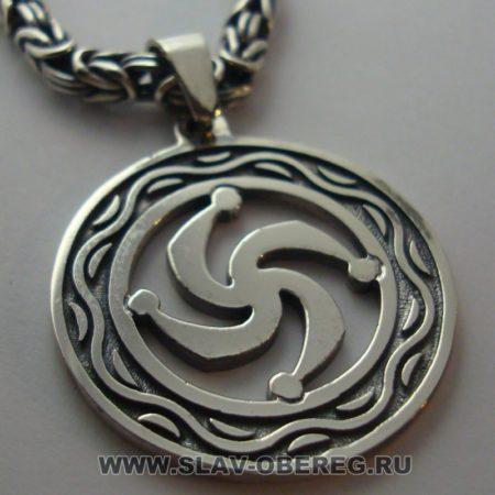 Символ Рода со Славянским узором из серебра