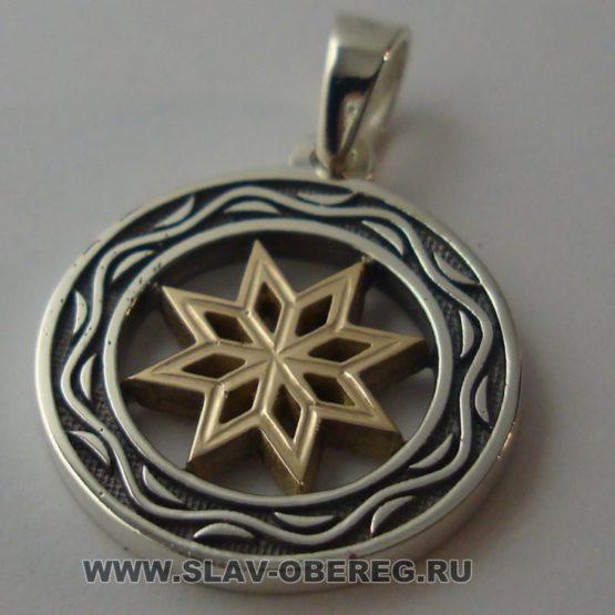 Алатырь со Славянским узором серебро с золотой серединой