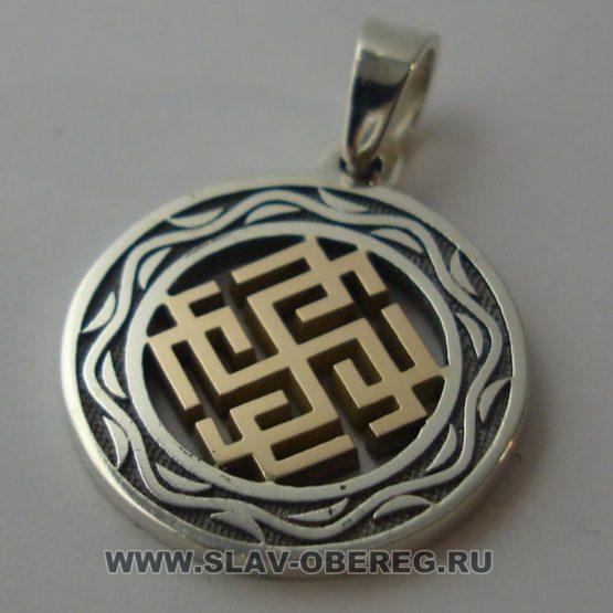 Родимич со Славянским узором серебро с золотой серединой