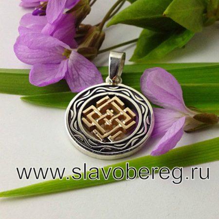 Белбог со Славянским узором серебро с золотой серединой