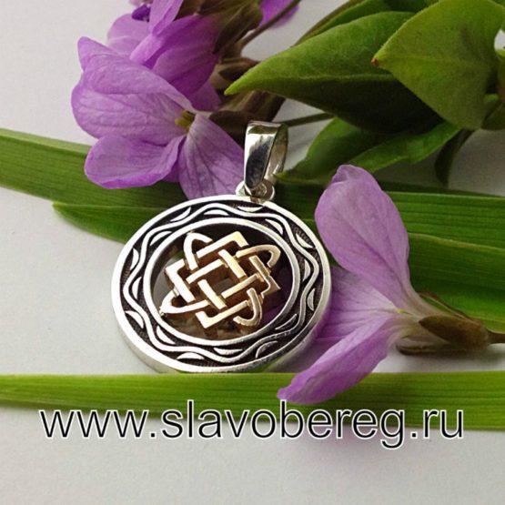 Звезда Лады со Славянским узором серебро с золотой серединой