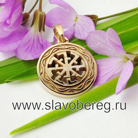 Двухсторонний оберег Светочь Свитовит со Славянским узором из золота