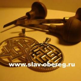 Купить славянские обереги