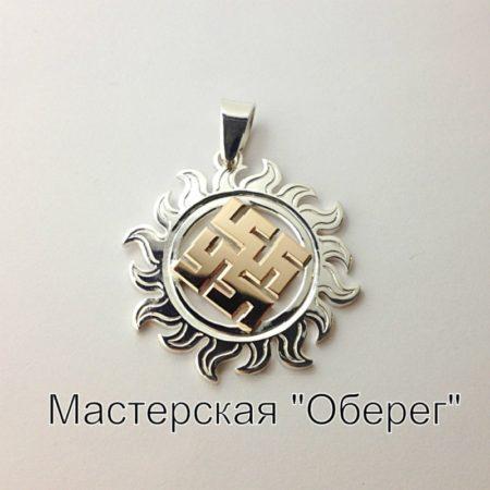 Цветок Папоротника в Солнышке - Славянский оберег