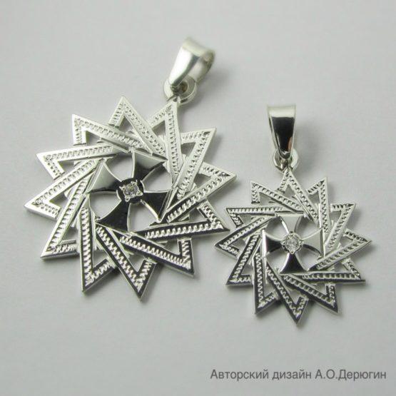 Звезда Эртцгаммы