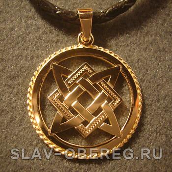 Звезда Руси Славянский оберег из золота