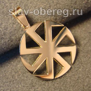Коловрат Славянский оберег из золота