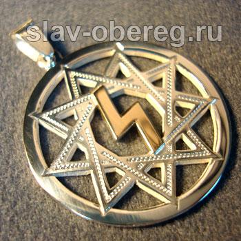 Славянский оберег Перуница в звезде Инглии