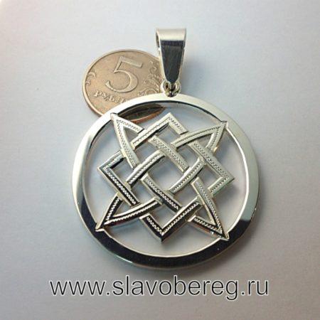 """Оберег Звезда Руси """"Здоровяк"""""""