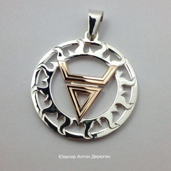 Славянский оберег Символ Велеса серебро с золотом