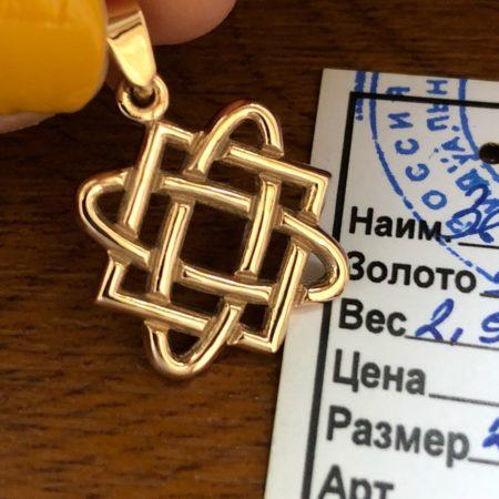 Славянский оберег Звезда Лады