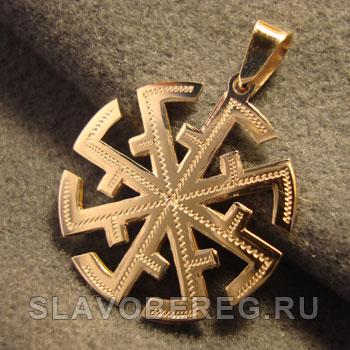Свитовит Славянский оберег из золота