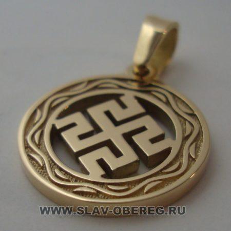 Родовик со Славянским узором из золота