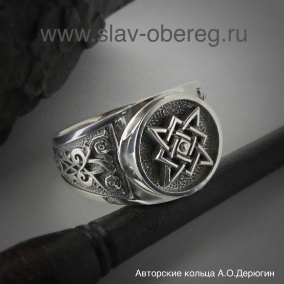 Крутящееся кольцо Звезда Руси
