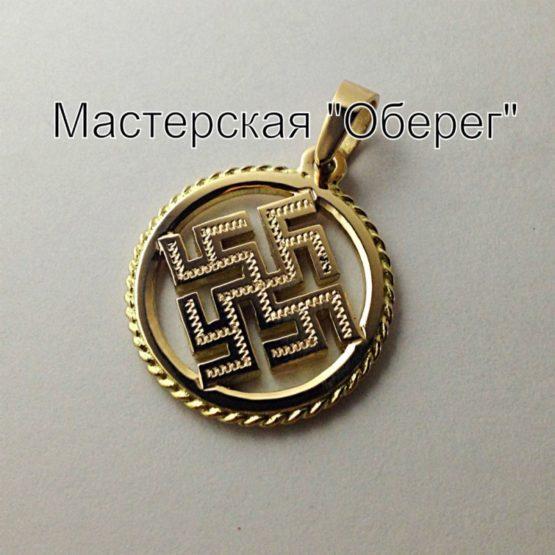 Цветок Папоротника Славянский оберег из золота