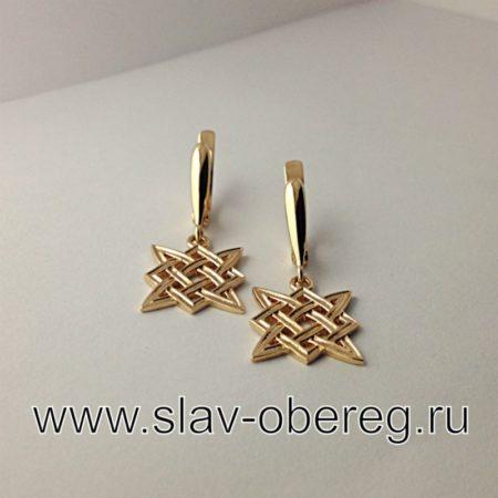 Серёжки Звезда Руси