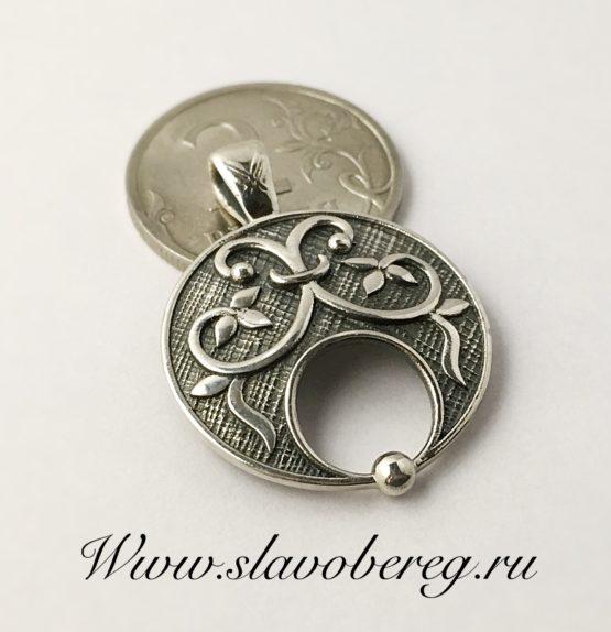 Лунница славянский оберег из серебра