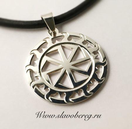 Коловрат - мужской славянский оберег из серебра в Солнечном круге