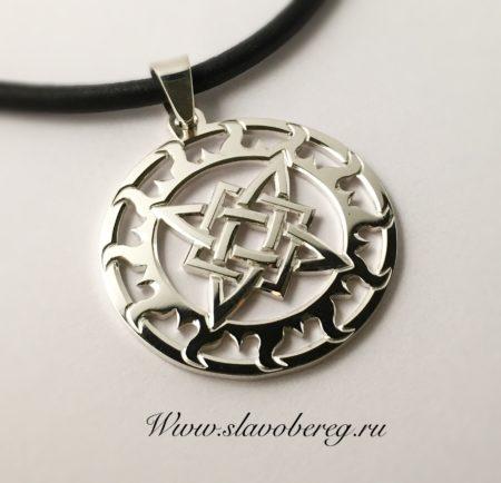 Оберег из серебра в солнечном круге Звезда Сварога