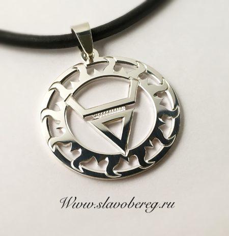 Славянский оберег Символ Велеса в солнечном круге