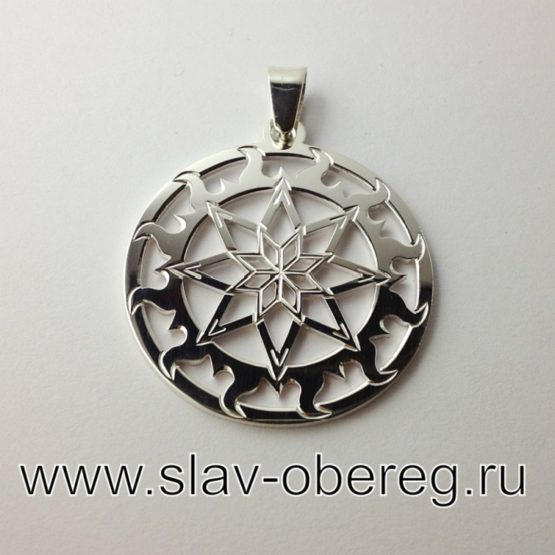 Славянский Оберег Алатырь Щит в Солнечном круге