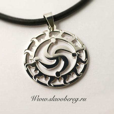 Славянский серебряный оберег Символ Рода в Солнечном круге