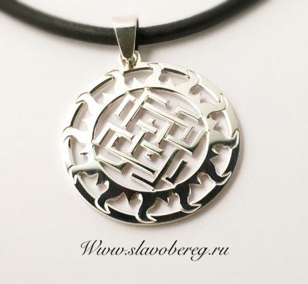 Славянский серебряный оберег Белбог в Солнечном круге