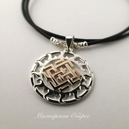Славянские обереги из серебра с золотом