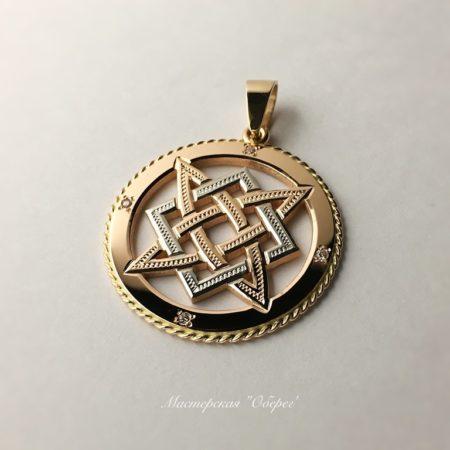 Оберег Звезда Сварога из золота