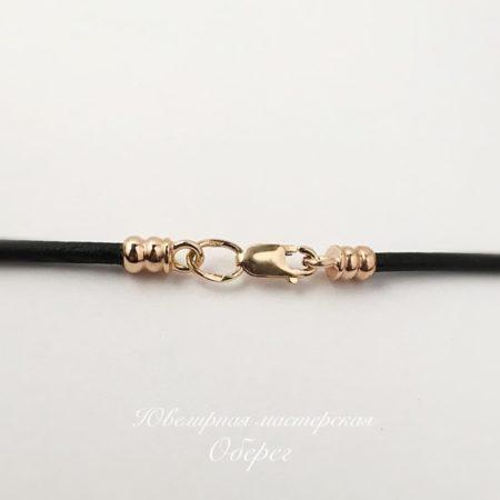 Женский кожаный шнурок с золотым замочком, (2мм).